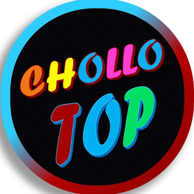 chollo-top